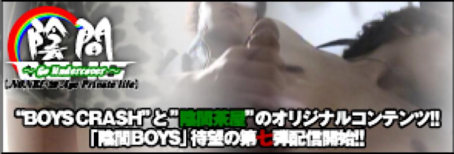 おちんちん|~Go Undercover~|ゲイエロ動画