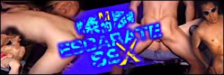 おちんちん|M的快楽思考!!ESCARATE SEX!!|ゲイ