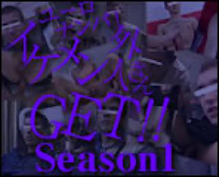 おちんちん|ユーロナンパ!イケメン外人さんGET!!Season1|ゲイエロ動画