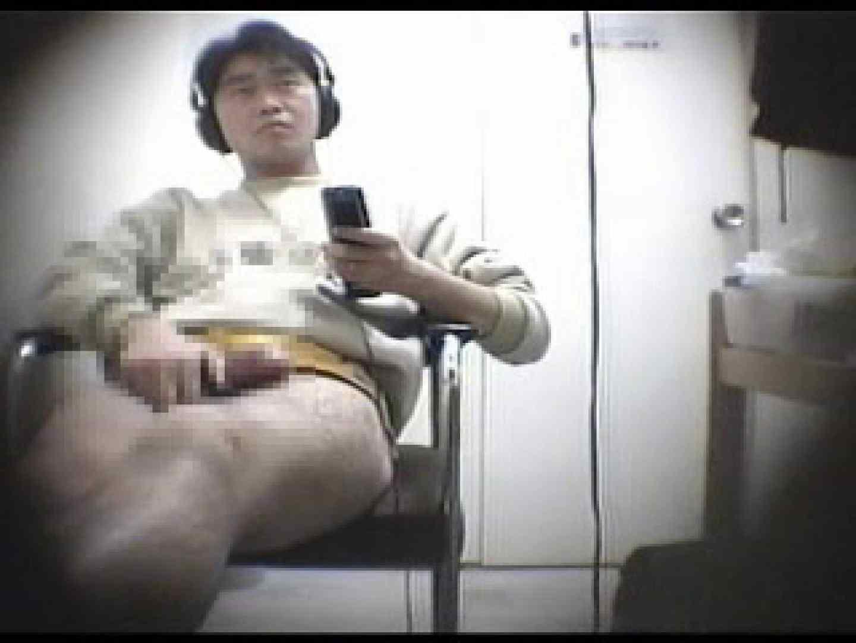 おちんちん|イケメンピクチャーズ vol.3|男