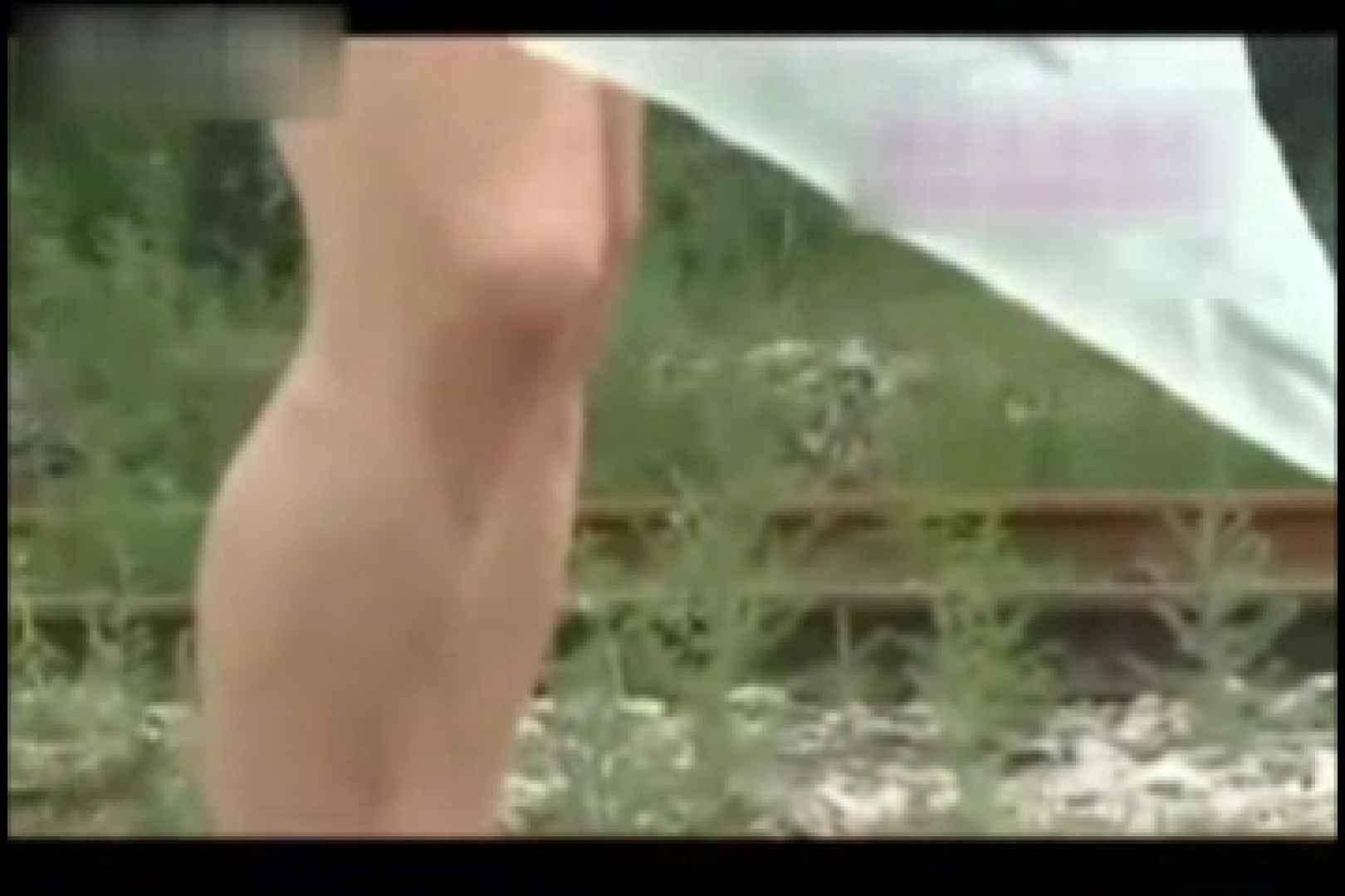 おちんちん|中出有名ゲイ雑誌★魅力●生★付録DVD収録スーパーモデルヌードvol3|ヌード