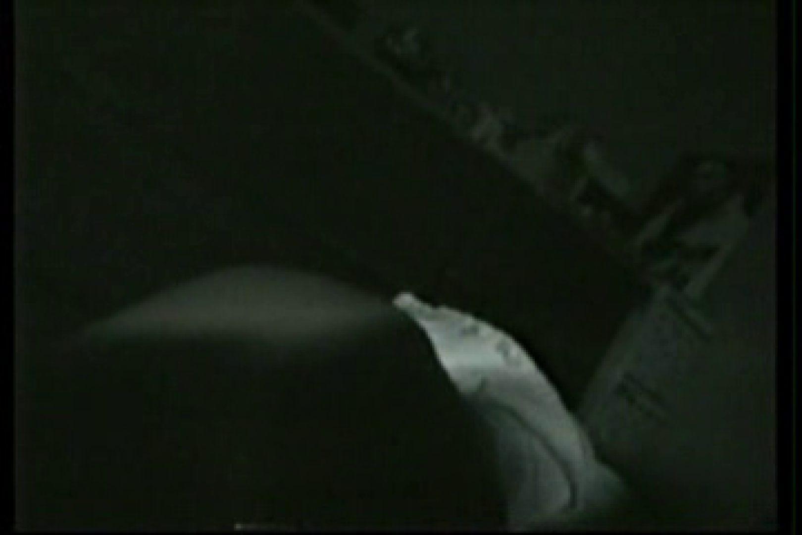 おちんちん|【実録個人撮影】男の子達の禁断の愛欲性活!!vol.02(対女性アナル責め)|アナル舐め