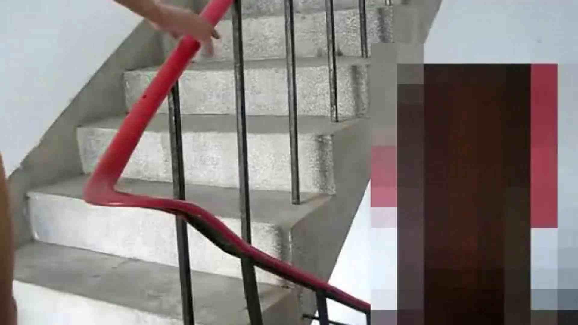 おちんちん 階段オナニー モ無し