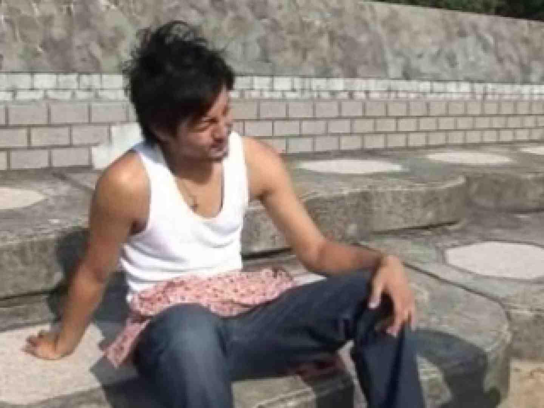 おちんちん|イケメン清純セックス Vol.2|イメージ(エロ)