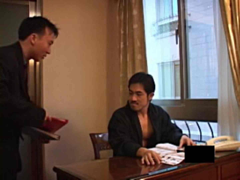 おちんちん|アジアン ファックキング VOL5|カップル