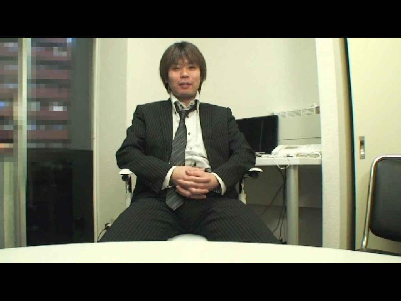 おちんちん|リーマンショック!!~もっこり大作戦~ VOL.05|オナニー
