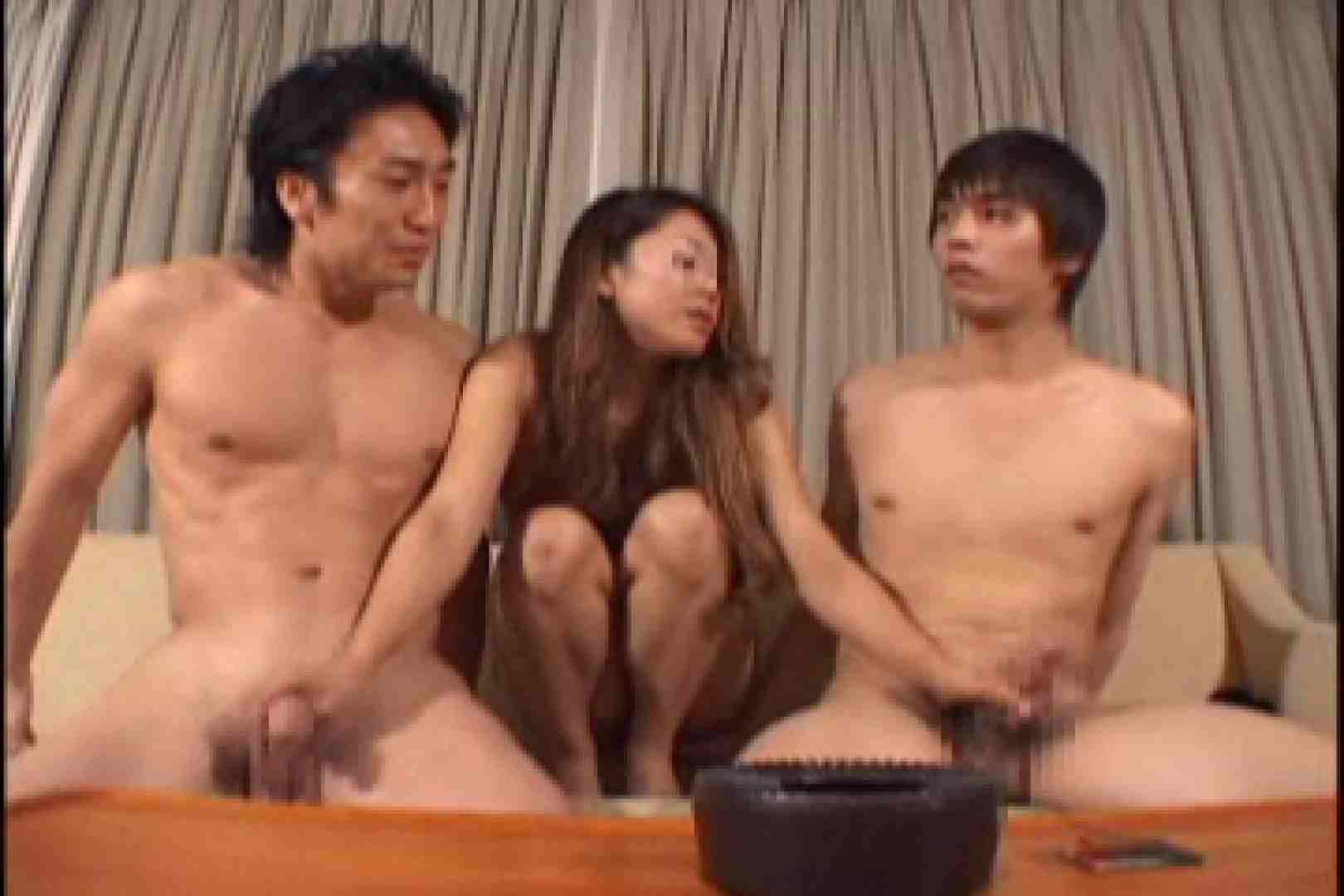 おちんちん|BEST OF イケメン!!男目線のガチSEX vol.04(対女性作品)|シックスナイン