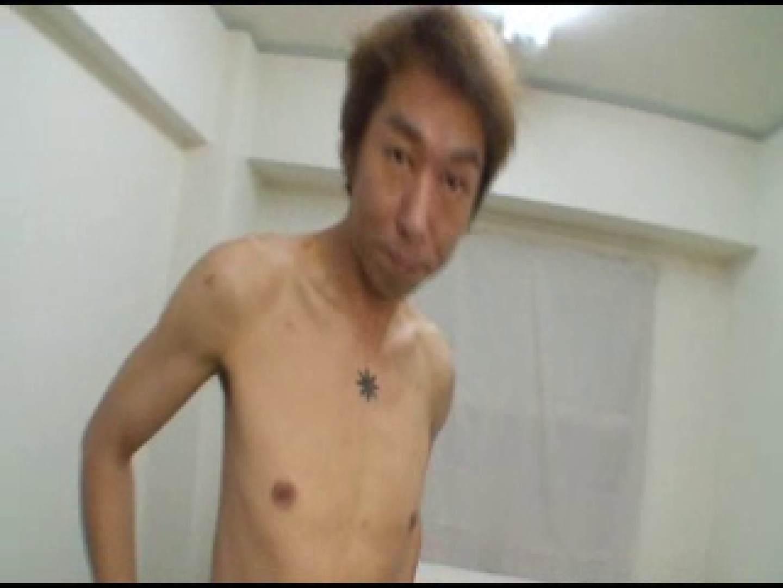 おちんちん|Do you like masturbation ?vol.08|アナル