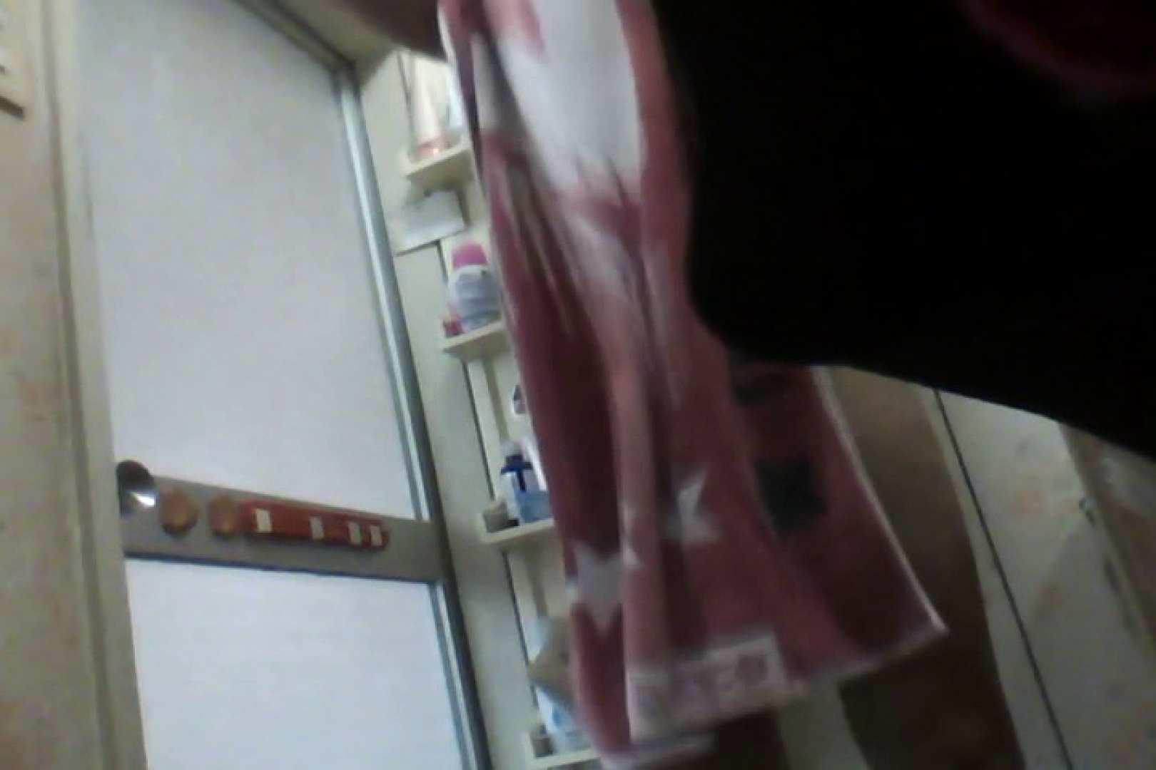 Came back チンピースさん!!vol.19 ノンケ  13画像 8