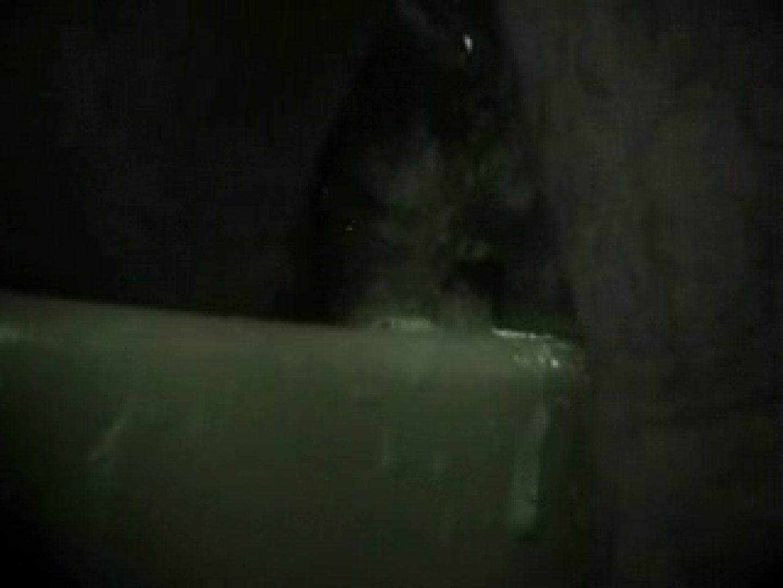 某自衛隊駐屯地近くの銭湯を覗く!※マッチョ多し! 無修正特撮 ゲイ射精画像 8画像 6