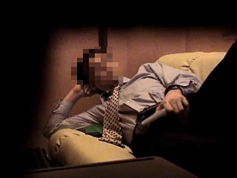 ノンケサラリーマンオナニー&佐川急便のドライバー初めてフェラされる…の巻 完全無修正で! ゲイ無修正動画画像 12画像 2