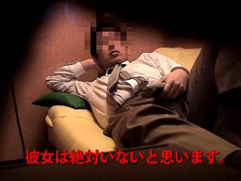 おちんちん|ノンケサラリーマンオナニー&佐川急便のドライバー初めてフェラされる…の巻|目隠し