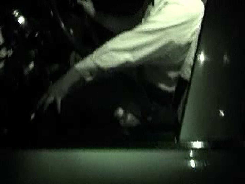 タクシードライバーのおじ様にズームイン! その他 ゲイ無修正動画画像 14画像 13