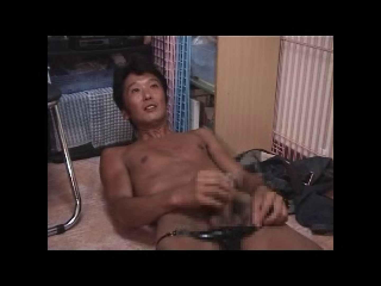 ノンケ男のオナニー撮影 私服もいいね! | 男パラダイス  10画像 1