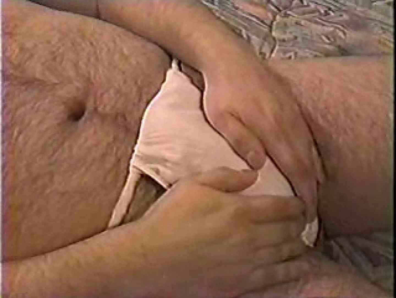 熊おやじ伝説VOL.6 アナルで行っちゃう ゲイSEX画像 8画像 2