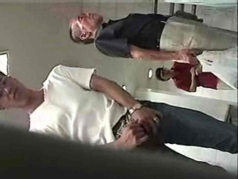 リーマン&ノンケ若者の公衆かわやを隠し撮り!VOL.10 完全無修正で! ゲイ無料エロ画像 14画像 2