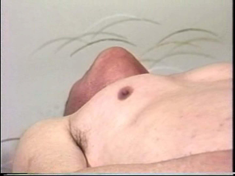 熊おやじ伝説VOL.14 ゲイのオナニー ゲイ無修正ビデオ画像 10画像 9
