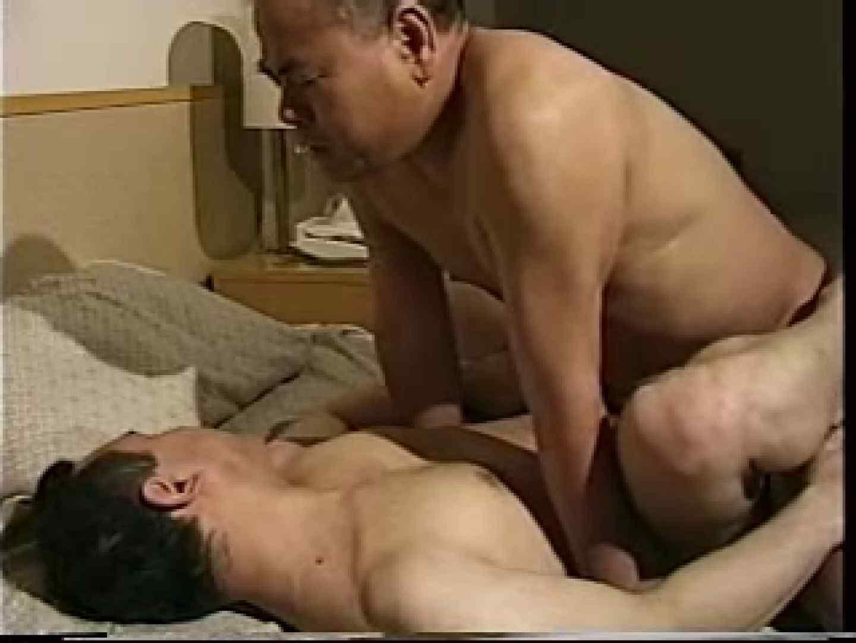 熊おやじ伝説VOL.17 入浴・シャワー 尻マンコ画像 12画像 11