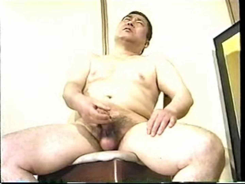 熊おやじ伝説VOL.22 入浴・シャワー Guyエロ画像 14画像 14