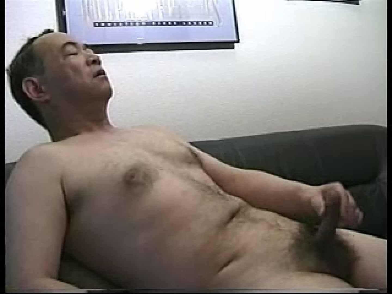 熊おやじ伝説VOL.27 おやじ熊系メンズ ペニス画像 12画像 7