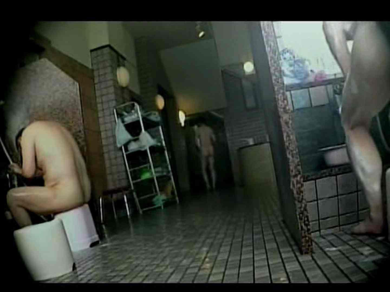中年ノンケ男達のお風呂場は覗く! ノンケ 男同士動画 10画像 10