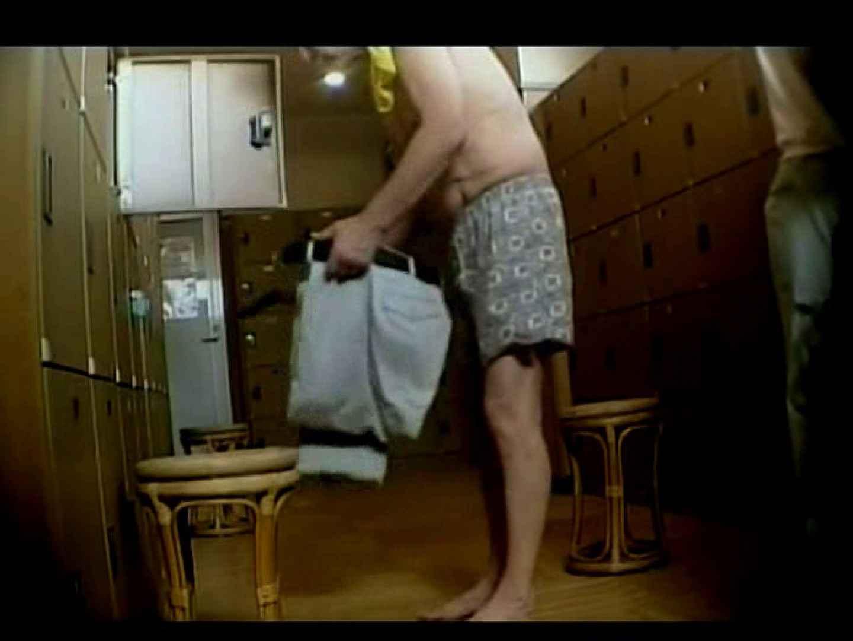 お風呂場を覗かせてくださいな。 私服もいいね! | のぞき  8画像 1
