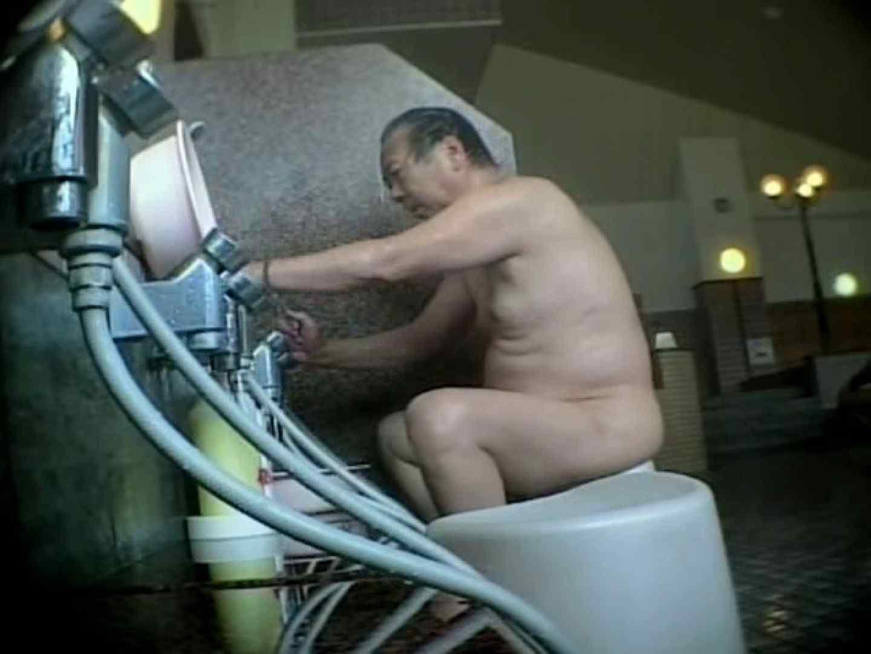 いい湯だなぁ~素人ノンケ風呂覗き特集~VOL.2 男パラダイス   素人メンズ  9画像 8
