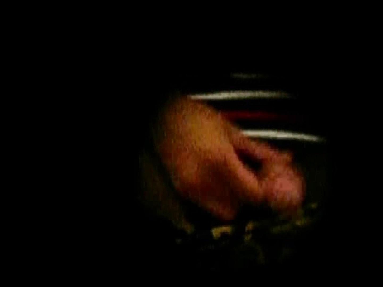 都内某所!禁断のかわや覗き2010年度版VOL.1 完全無修正で! | ノンケ  8画像 1