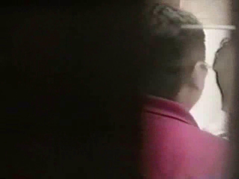 都内某所!禁断のかわや覗き2010年度版VOL.3 男パラダイス ゲイセックス画像 9画像 2