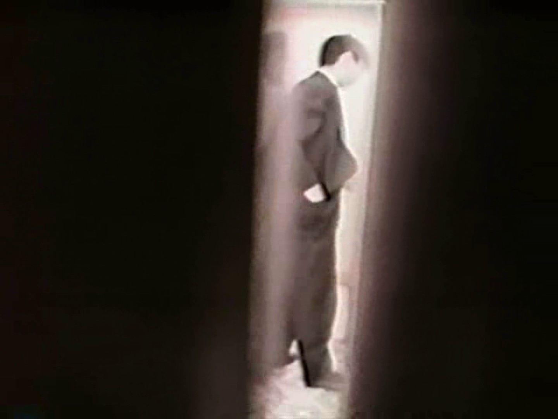 都内某所!禁断のかわや覗き2010年度版VOL.3 スーツメンズ ゲイ精子画像 9画像 7