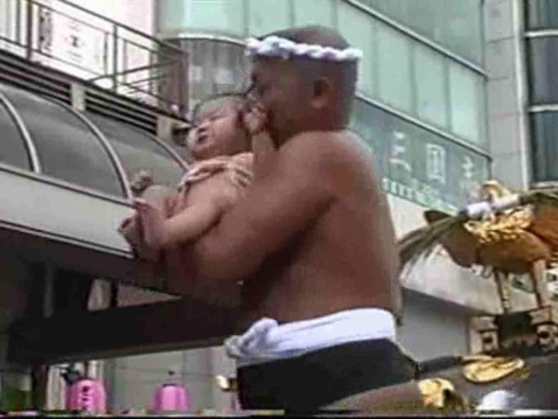おちんちん|日本の祭り 第六弾!神事!おぎおんさぁ祭りVOL.4|ノンケ