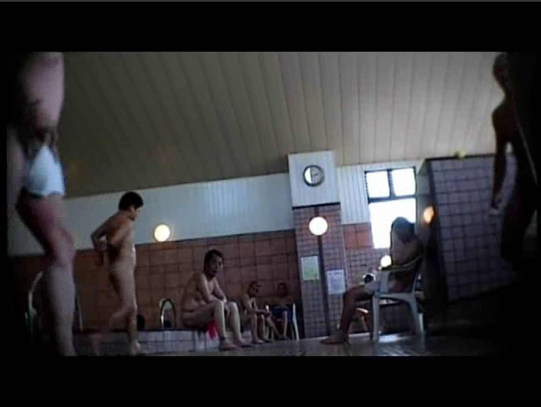 ガチ覗き!男湯パラダイスVOL.1 裸 | のぞき  9画像 1
