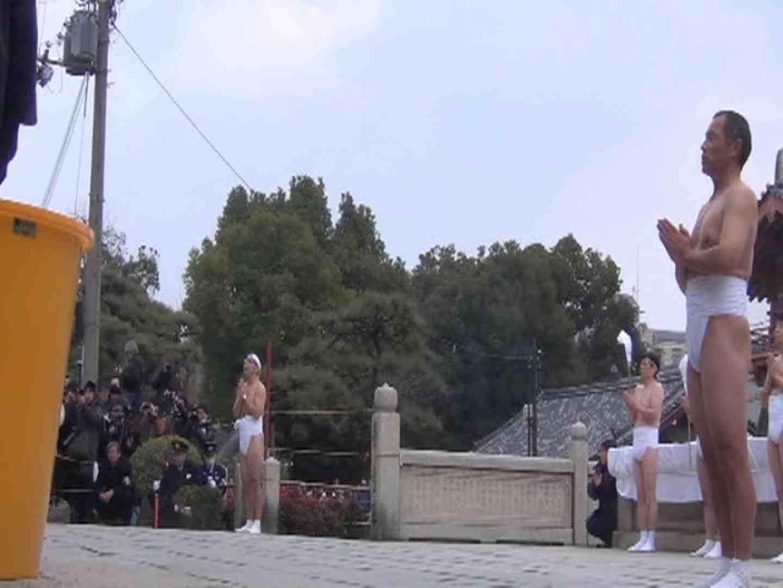 日本の祭り 第十弾!平成24年度ど●ど●vol.2 私服もいいね! ゲイ無修正動画画像 8画像 3