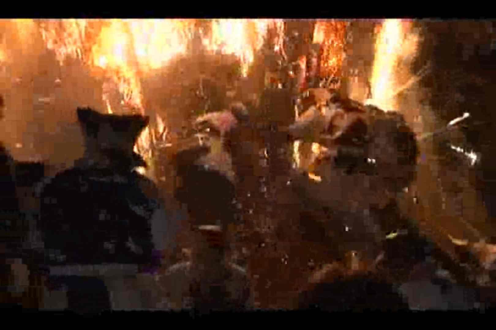 鳥羽の火祭り 3000K!高画質バージョンVOL.03 完全無修正で! ちんぽ画像 8画像 7