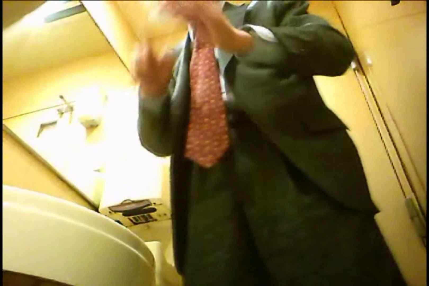 Gボーイ初投稿!掴み取りさんの洗面所覗き!in新幹線!VOL.07 のぞき | リーマン系メンズ  9画像 1