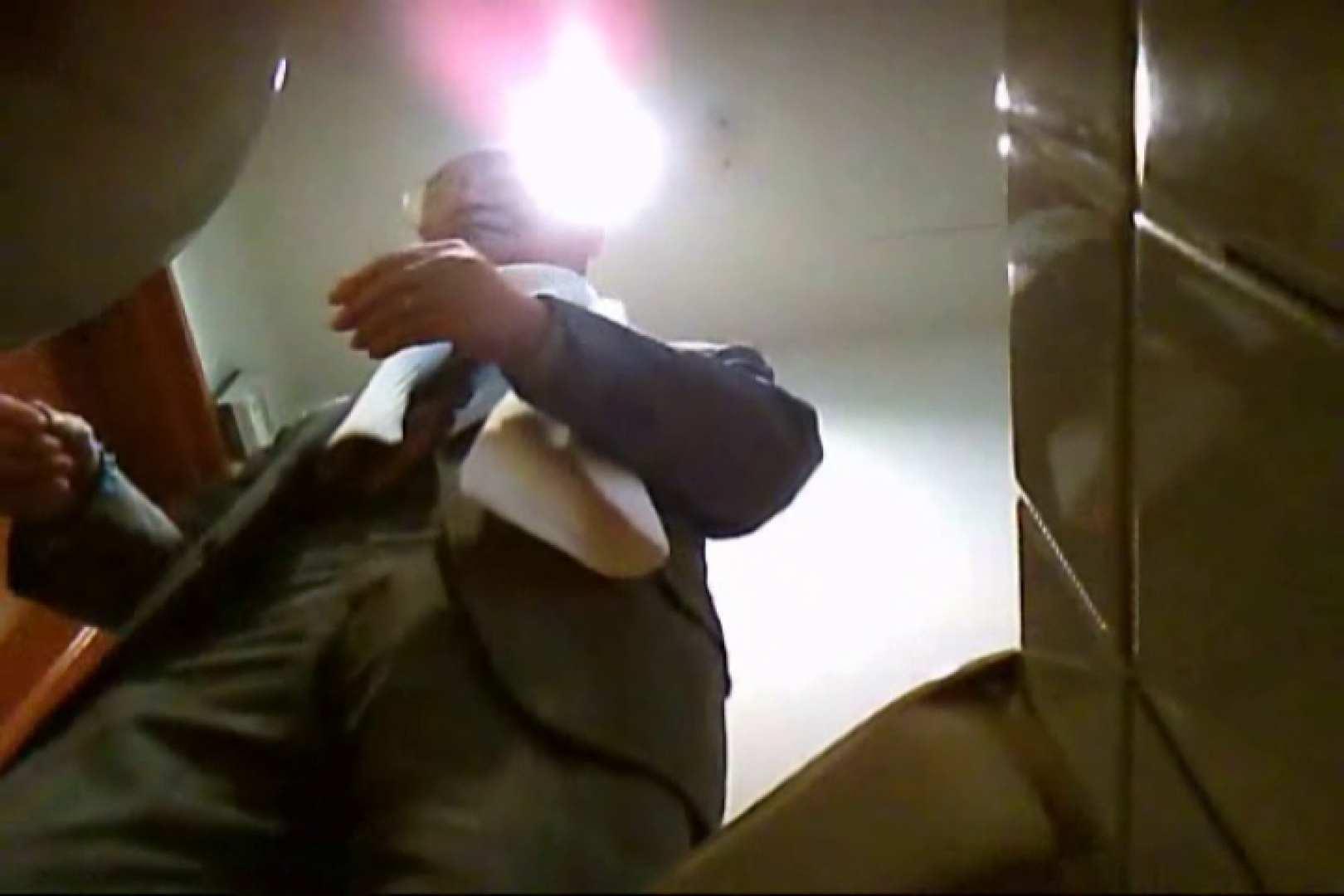 Gボーイ初投稿!掴み取りさんの洗面所覗き!in新幹線!VOL.16 リーマン系メンズ 尻マンコ画像 11画像 8