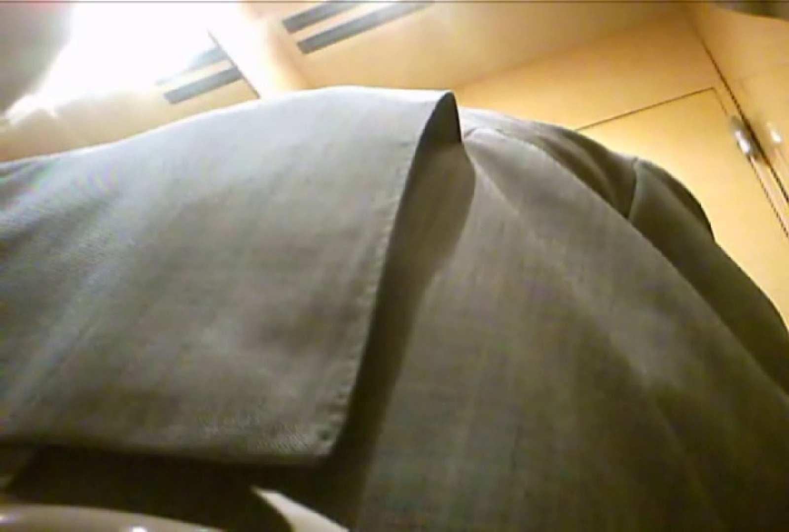 SEASON 2ND!掴み取りさんの洗面所覗き!in新幹線!VOL.02 男パラダイス ゲイフリーエロ画像 13画像 2