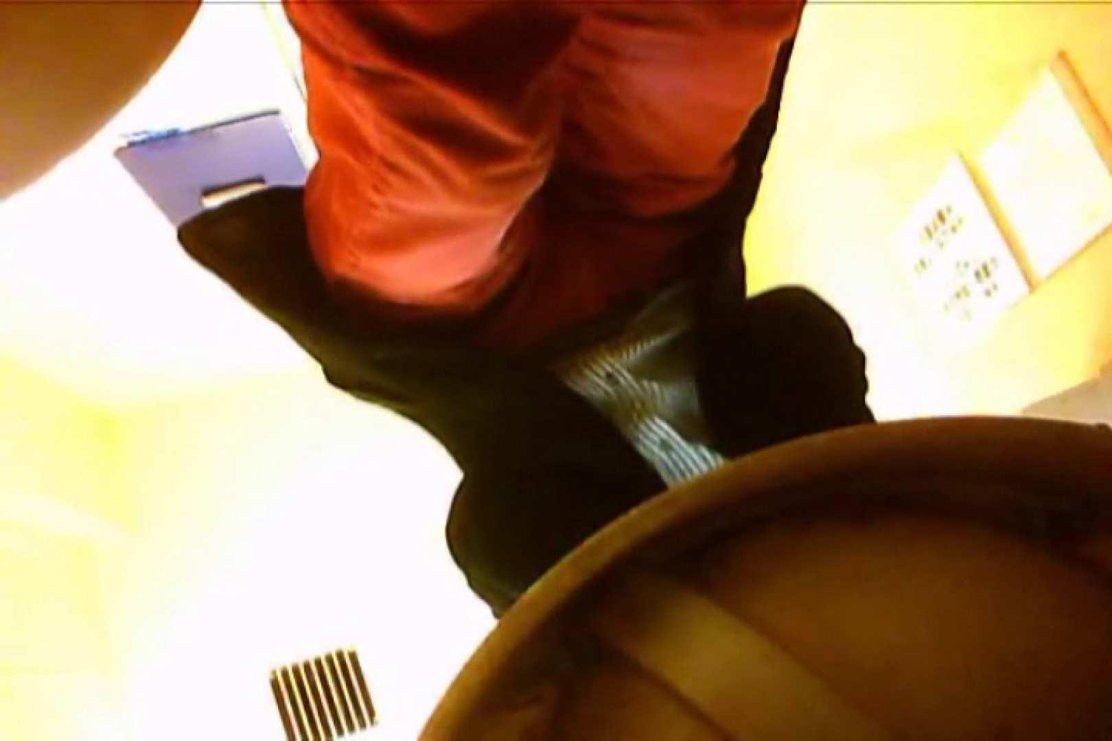 おちんちん|SEASON 2ND!掴み取りさんの洗面所覗き!in新幹線!VOL.04|スーツ