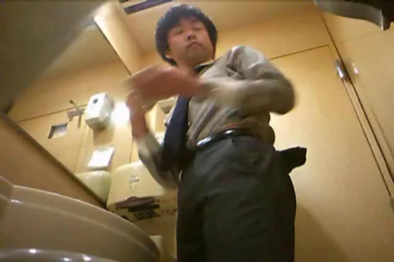 SEASON 2ND!掴み取りさんの洗面所覗き!in新幹線!VOL.09 覗き特集 ゲイAV画像 9画像 7