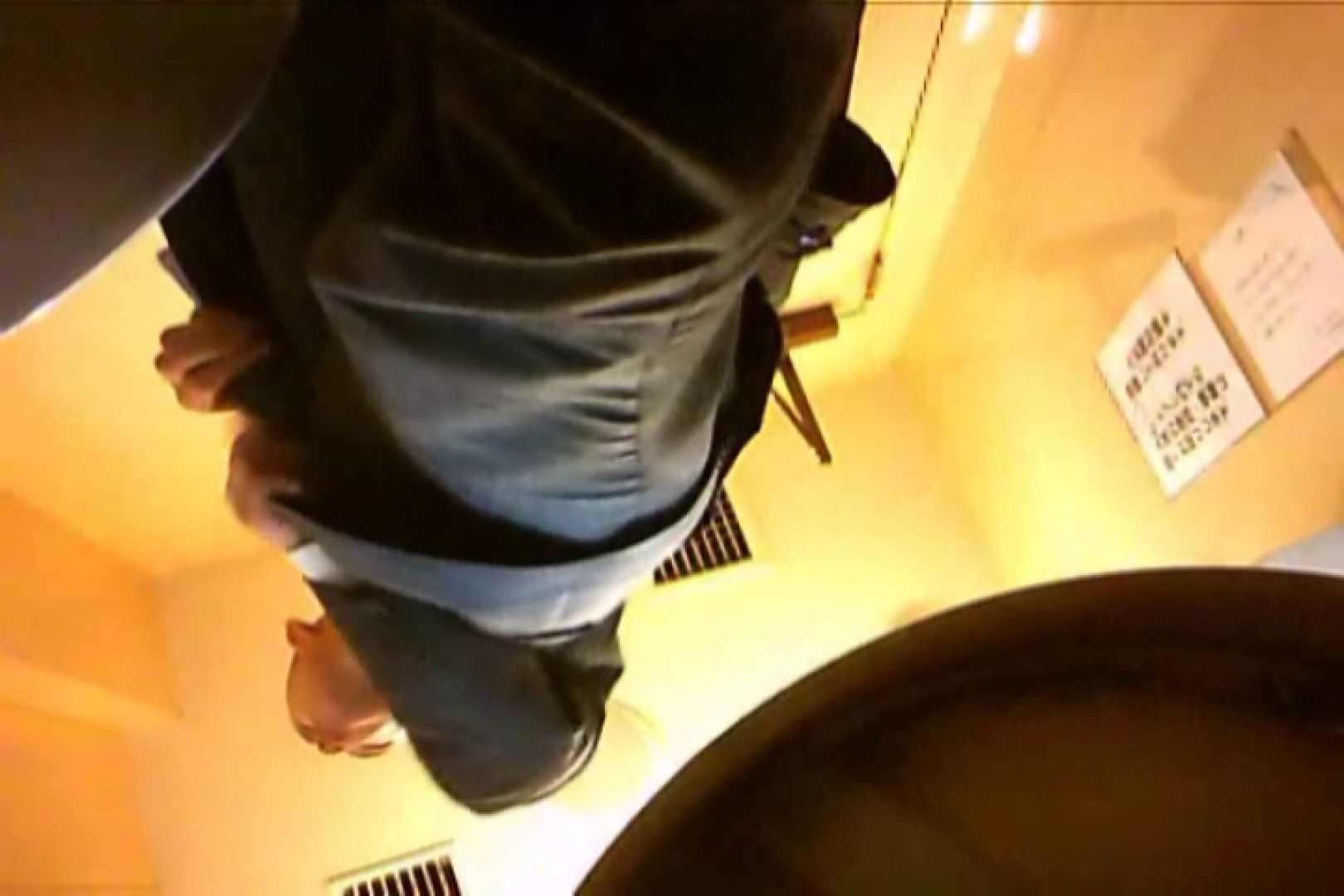 SEASON 2ND!掴み取りさんの洗面所覗き!in新幹線!VOL.13 のぞき しりまんこ画像 13画像 8