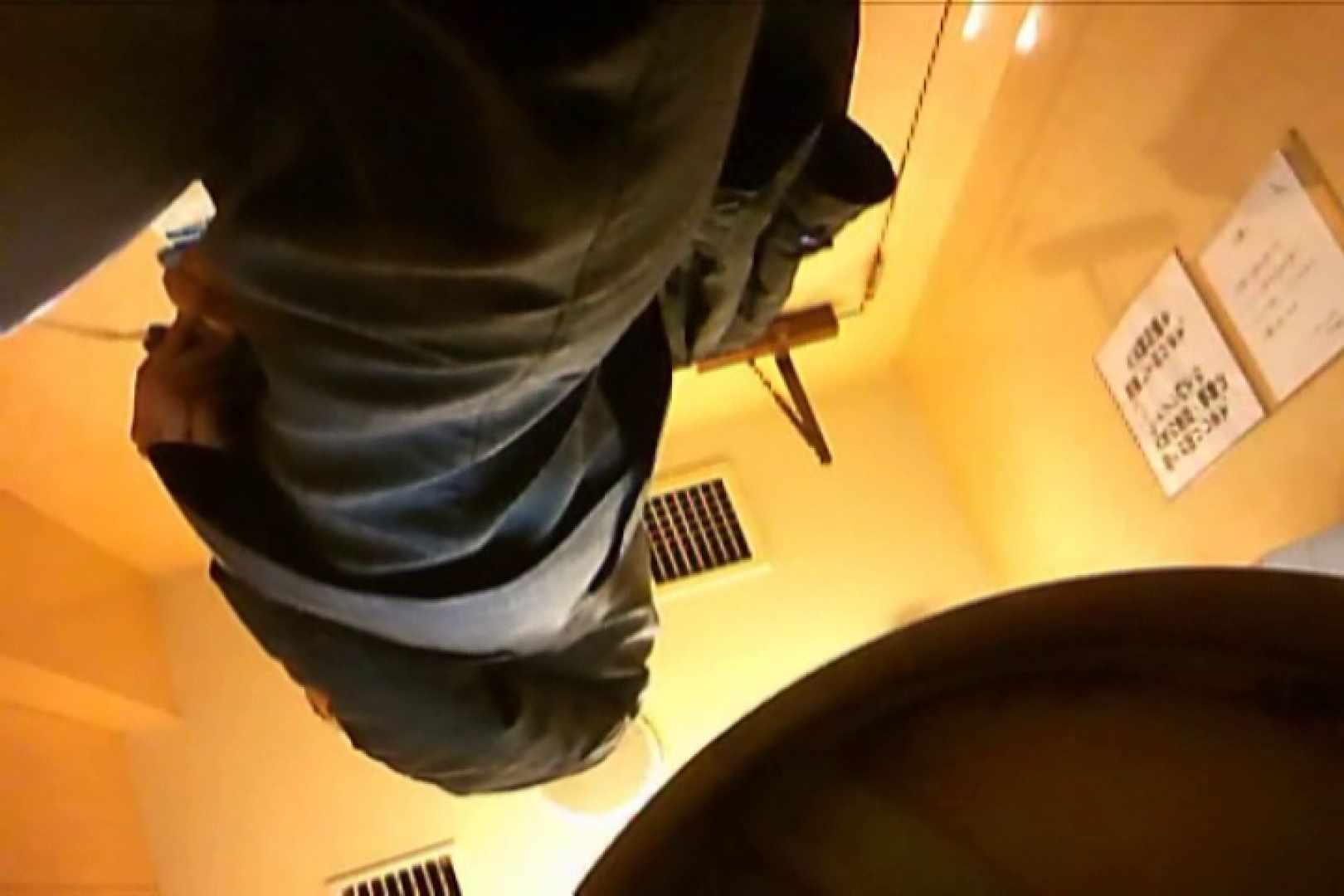 SEASON 2ND!掴み取りさんの洗面所覗き!in新幹線!VOL.13 リーマン系メンズ 男同士動画 13画像 9