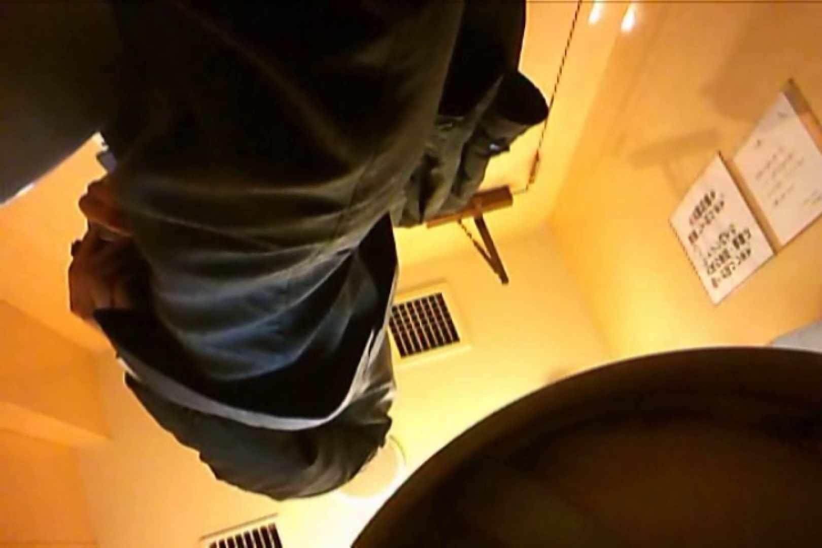 おちんちん|SEASON 2ND!掴み取りさんの洗面所覗き!in新幹線!VOL.13|私服