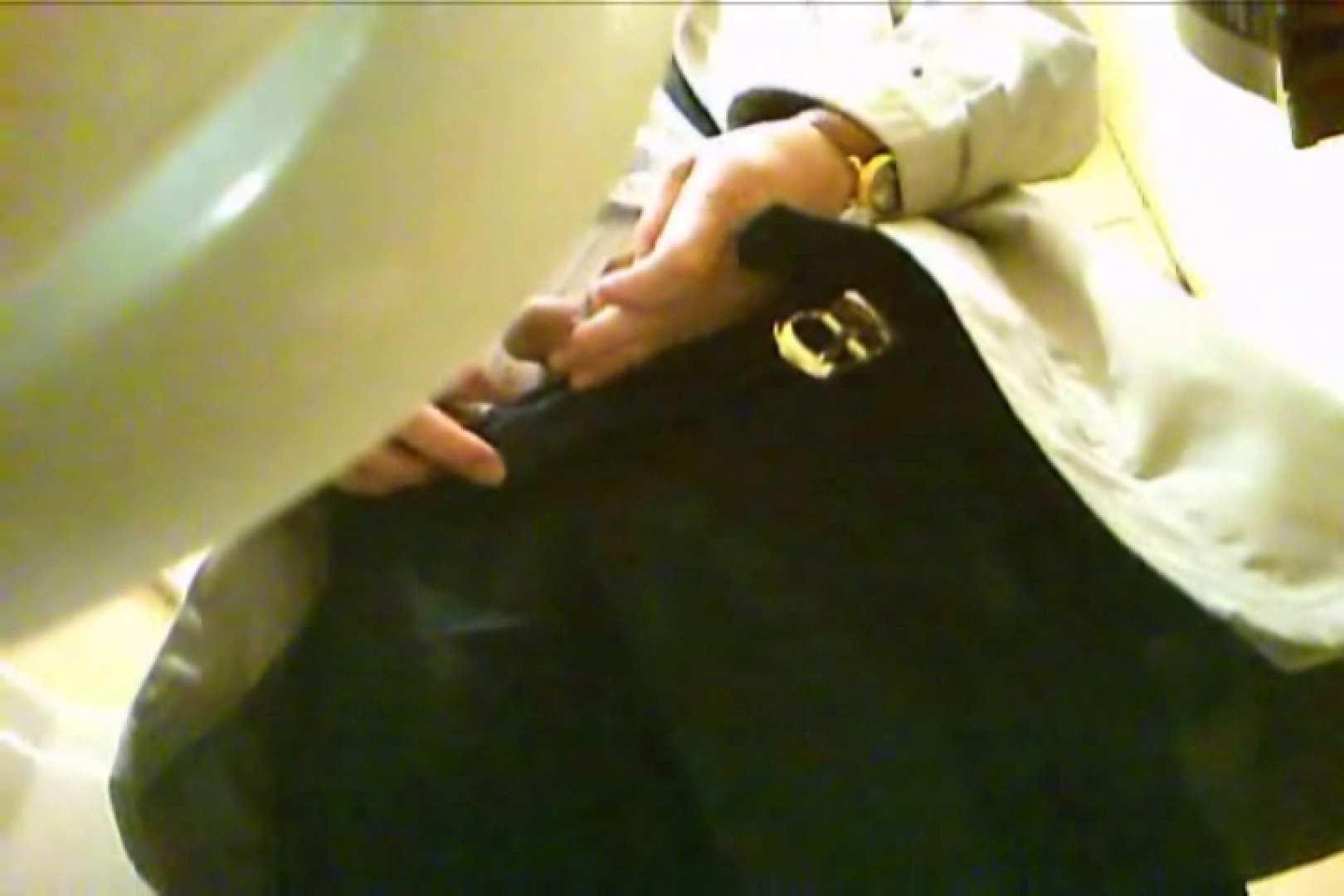 おちんちん|SEASON 2ND!掴み取りさんの洗面所覗き!in新幹線!VOL.18|リーマン系