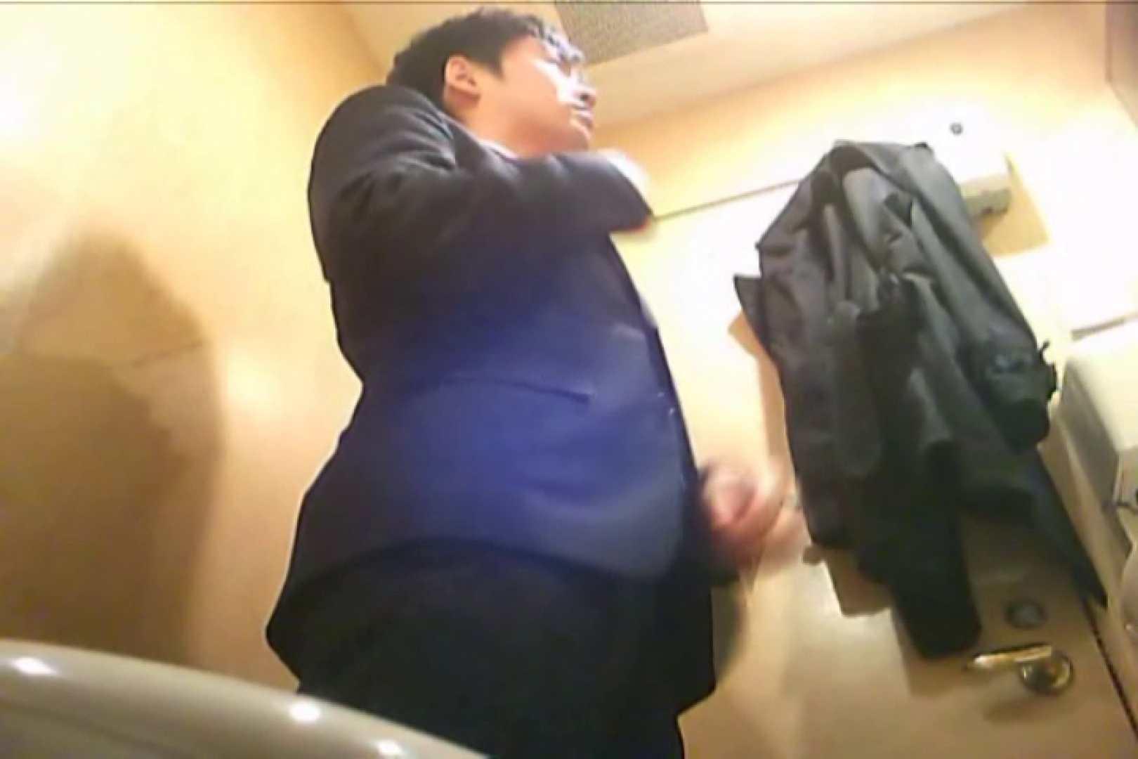 SEASON 2ND!掴み取りさんの洗面所覗き!in新幹線!VOL.20 覗き特集 ゲイエロ画像 9画像 6