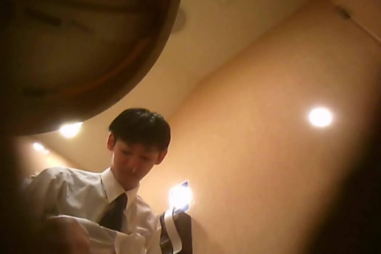 SEASON 3rd!掴み取りさんの洗面所覗き!in新幹線!VOL.06 男パラダイス  12画像 12