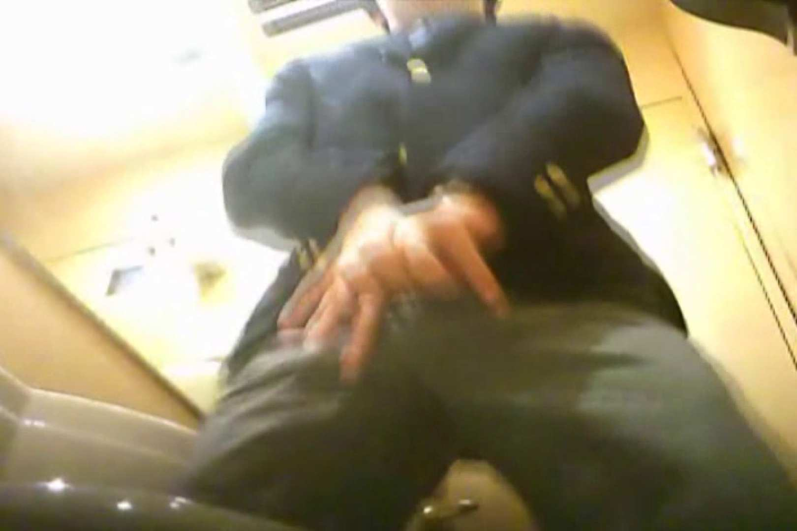 おちんちん|SEASON 3rd!掴み取りさんの洗面所覗き!in新幹線!VOL.16|男