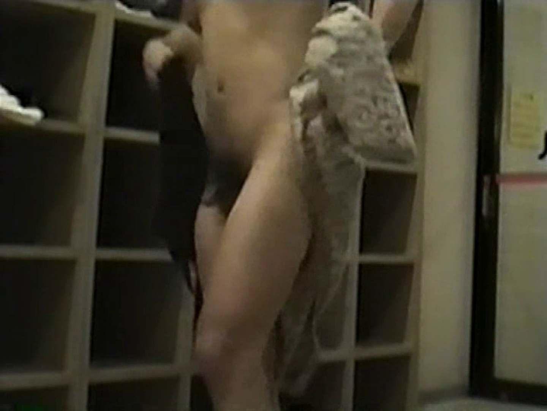 男風呂覗かせていただきます。Vol.16 のぞき ゲイヌード画像 14画像 12