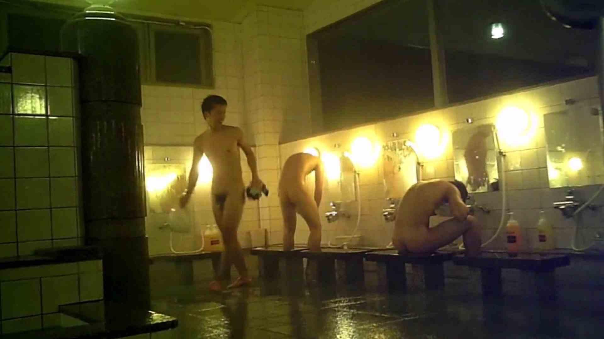 おちんちん|行くぜ!がっつり男風呂!Vol.09|裸
