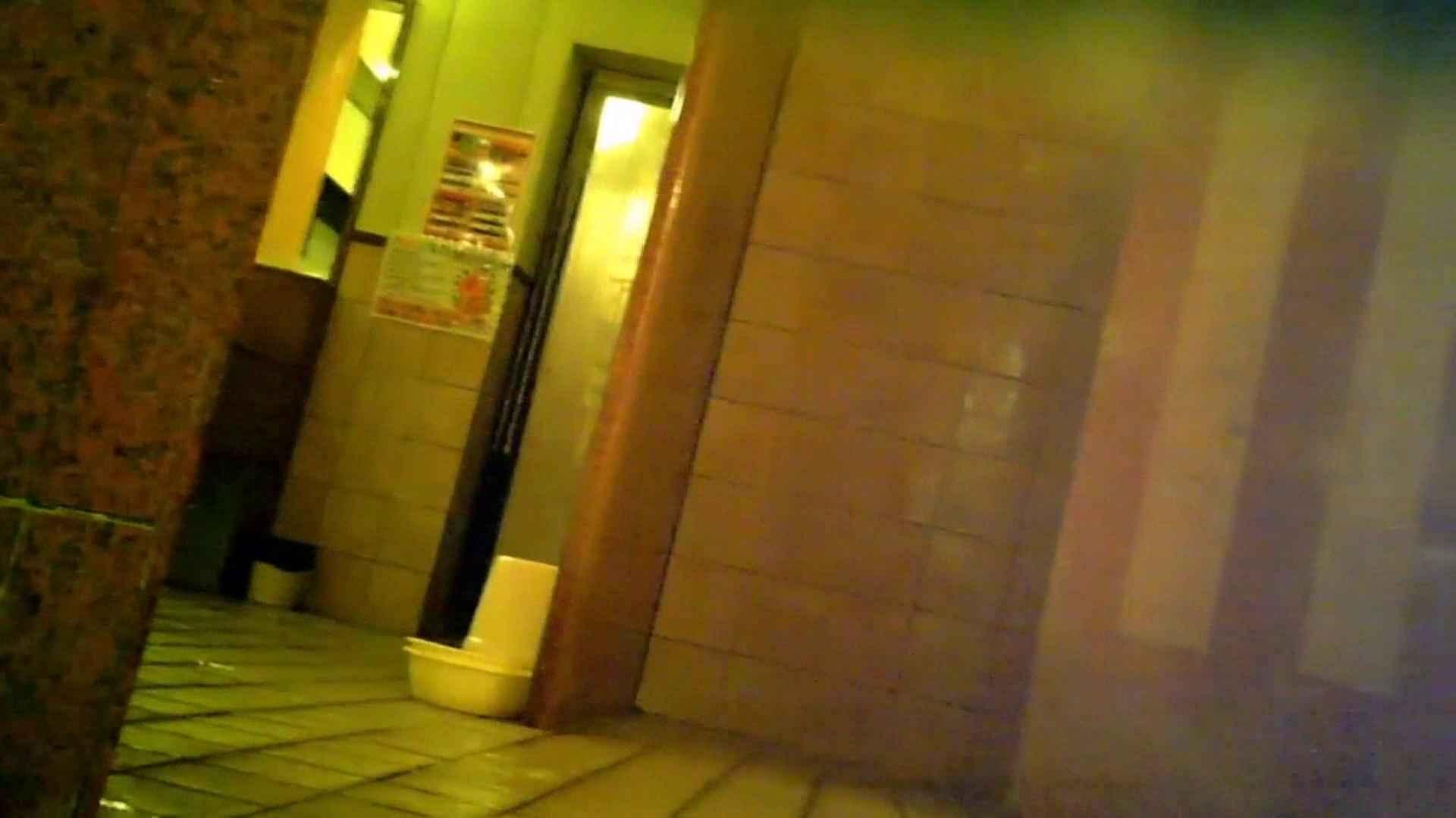 おちんちん|行くぜ!がっつり男風呂!Vol.10|裸