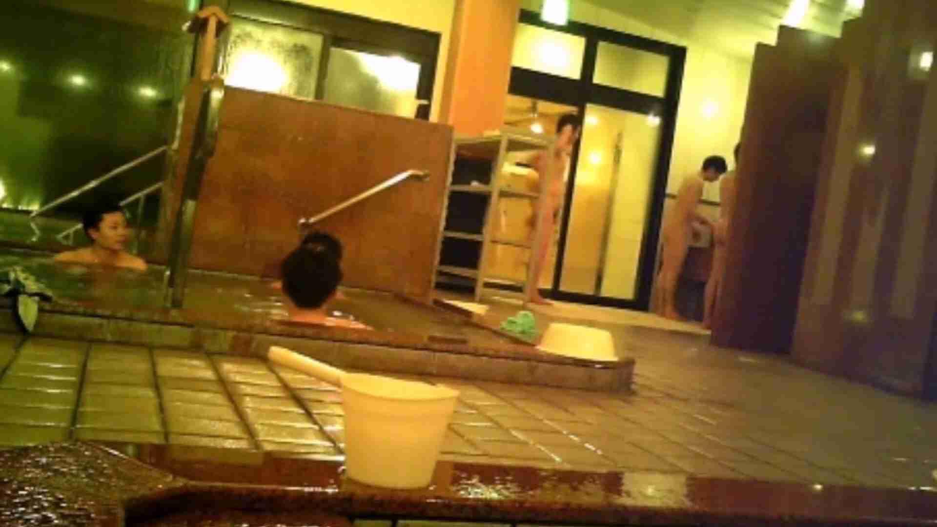 おちんちん|行くぜ!がっつり男風呂!Vol.11|イケメン
